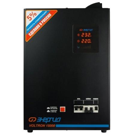 Энергия Voltron 15000 (HP) - фото 1